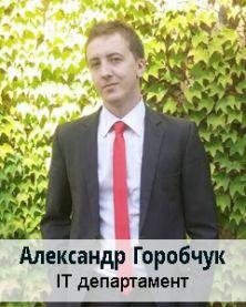 Горобчук1