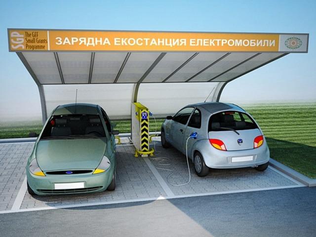 Зарядные станции для электромобилей в Бургасе