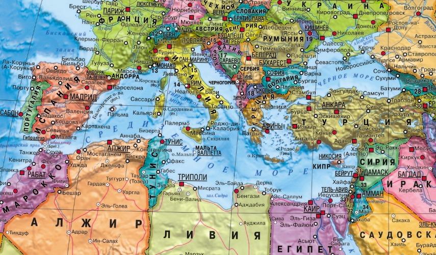 Средиземноморский регион.