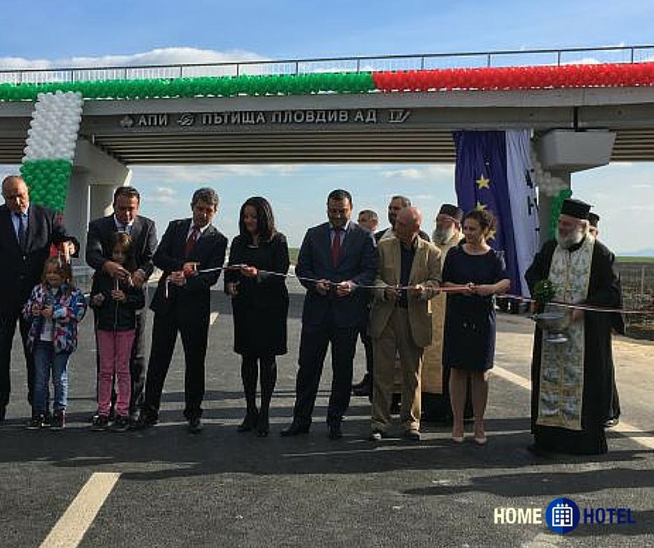автомагистраль марица болгария