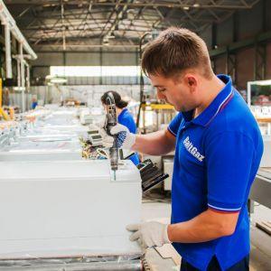 Работа в Чехии зарплата до 1200 евро в месяц на заводе по производству котлов отопления