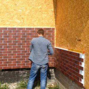 Работа в Словакии для специалистов по отделке фасада