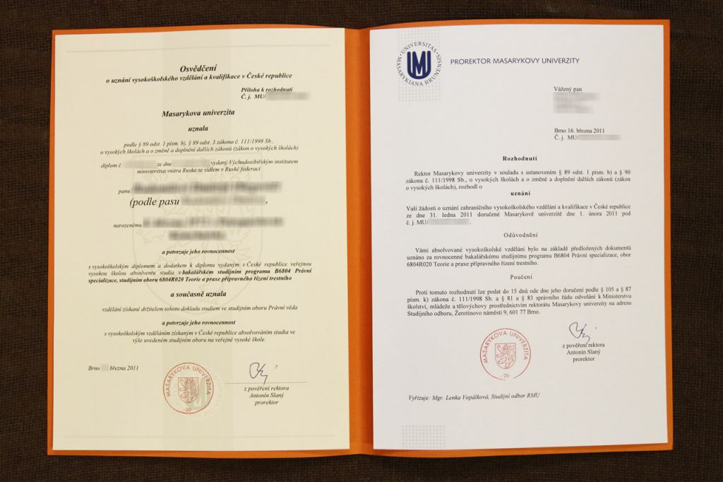 как нострифицировать диплом врача в Польше