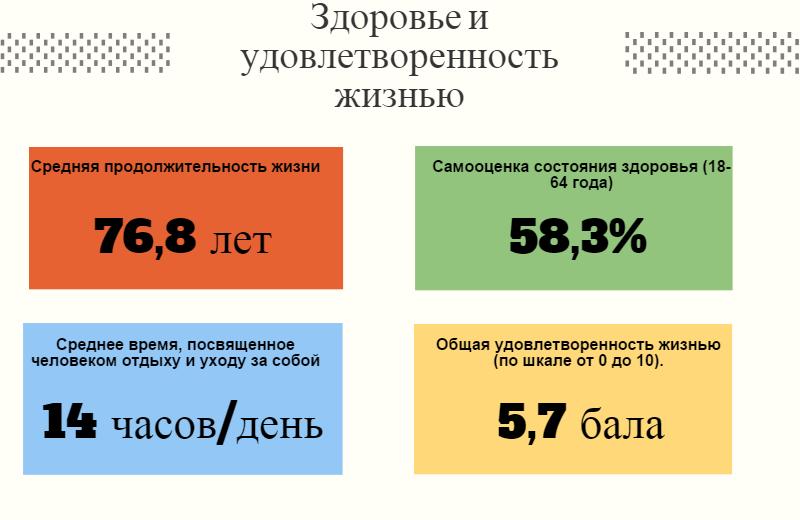 untitled-infographic_block_5