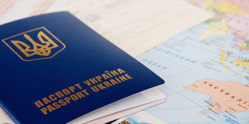 Оформить загран паспорт