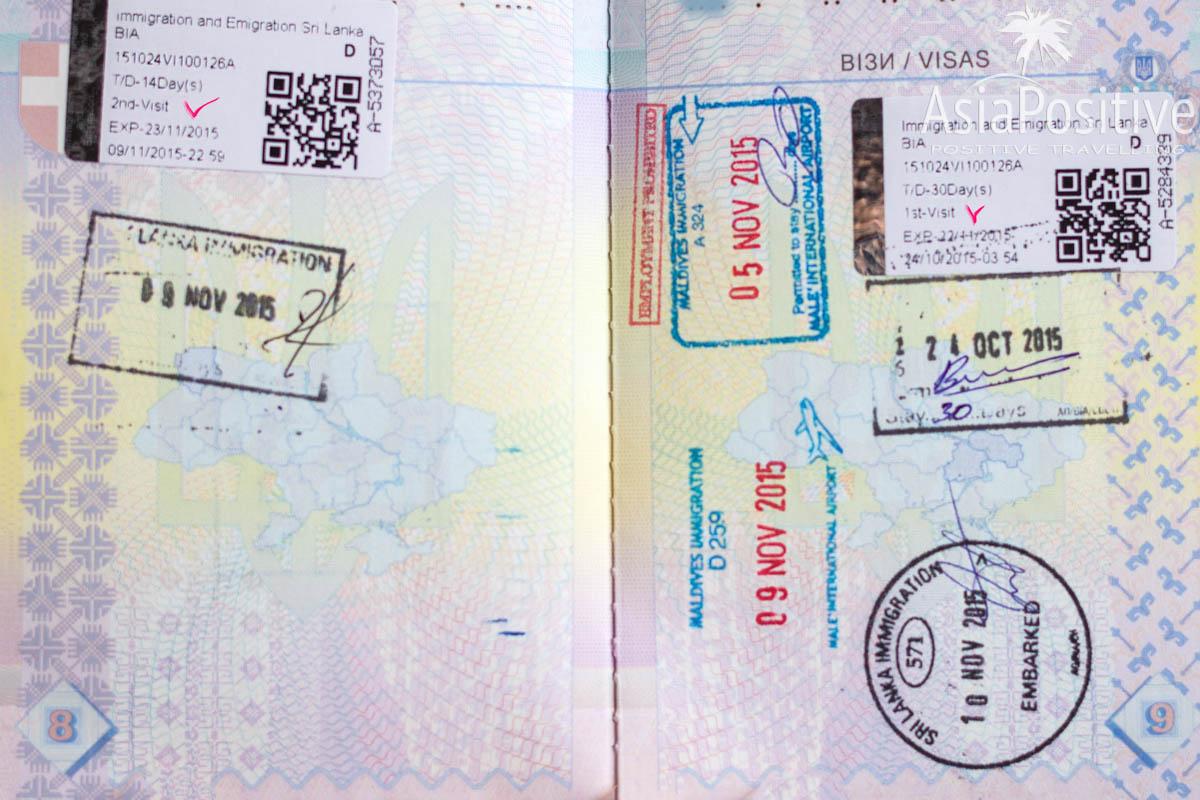 Sri_Lanka_visa_002