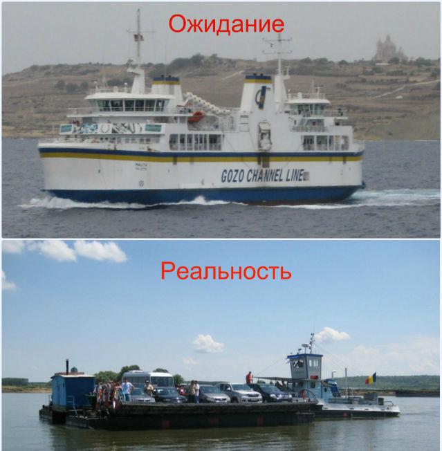 паром-Силистра (1)