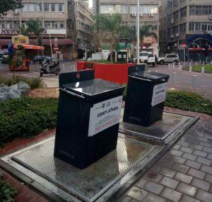 Уборка мусора в Израиле