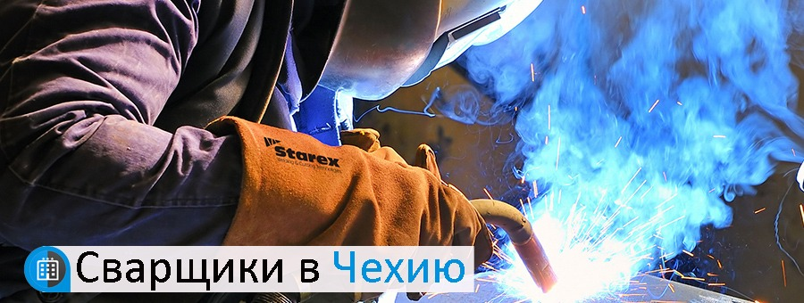 газета вестник советск дать объявление