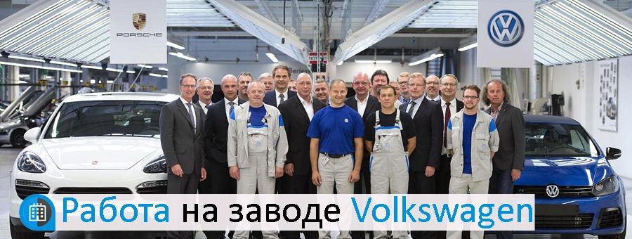 Робота в словакии по польской визе бесплатное обучение плавание
