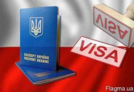 сезонная виза в польшу 2020
